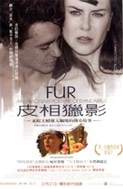 Fur: An Imaginary Portrait of Diane Arbus - Taiwanese Movie Poster (xs thumbnail)