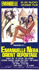 Emanuelle in Bangkok - Italian Movie Poster (xs thumbnail)