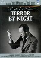 Terror by Night - DVD cover (xs thumbnail)