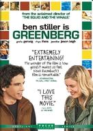 Greenberg - DVD cover (xs thumbnail)