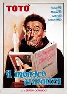 Il monaco di Monza - Italian Movie Poster (xs thumbnail)