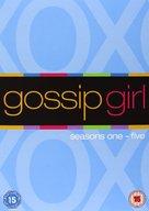 """Gossip Girl"" - British DVD movie cover (xs thumbnail)"