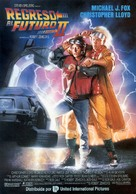 Back to the Future Part II - Spanish Movie Poster (xs thumbnail)