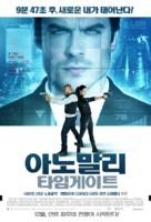 The Anomaly - South Korean Movie Poster (xs thumbnail)