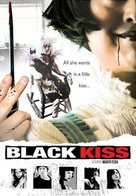 Burakku kisu - Movie Poster (xs thumbnail)