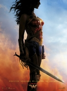 Wonder Woman - French Movie Poster (xs thumbnail)
