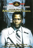 They Call Me MISTER Tibbs! - French DVD cover (xs thumbnail)