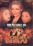 Charlie's Angels - South Korean Movie Poster (xs thumbnail)