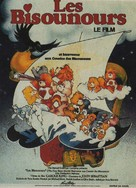 The Care Bears Movie - French Movie Poster (xs thumbnail)