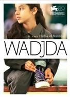 Wadjda - Saudi Arabian Movie Poster (xs thumbnail)