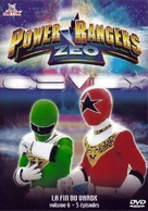 """Power Rangers Zeo"" - French DVD cover (xs thumbnail)"