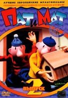 """Pat & Mat"" - Russian DVD movie cover (xs thumbnail)"