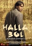 Halla Bol - Indian poster (xs thumbnail)