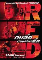 RED - Thai Movie Poster (xs thumbnail)