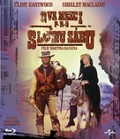 Two Mules for Sister Sara - Czech Movie Cover (xs thumbnail)