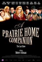 A Prairie Home Companion - Belgian Movie Poster (xs thumbnail)