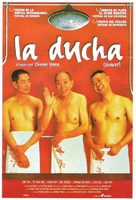 Xizao - Spanish Movie Poster (xs thumbnail)