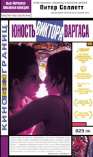 Raising Victor Vargas - Russian Movie Cover (xs thumbnail)