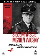 """Semnadtsat mgnoveniy vesny"" - Polish DVD cover (xs thumbnail)"