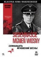 """Semnadtsat mgnoveniy vesny"" - Polish DVD movie cover (xs thumbnail)"
