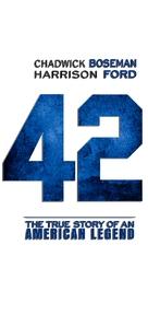 42 - Logo (xs thumbnail)