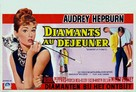 Breakfast at Tiffany's - Belgian Movie Poster (xs thumbnail)