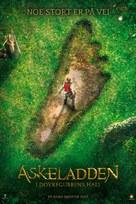 Askeladden - I Dovregubbens hall - Norwegian Movie Poster (xs thumbnail)