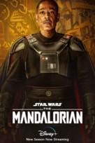"""""""The Mandalorian"""" - Movie Poster (xs thumbnail)"""