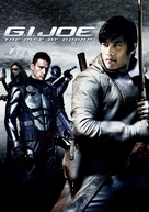 G.I. Joe: The Rise of Cobra - Japanese DVD cover (xs thumbnail)