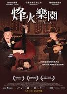 Pájaros de papel - Taiwanese Movie Poster (xs thumbnail)