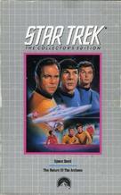 """Star Trek"" - VHS movie cover (xs thumbnail)"