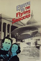 Earth vs. the Flying Saucers - VHS cover (xs thumbnail)