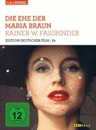 Die ehe der Maria Braun - German DVD movie cover (xs thumbnail)
