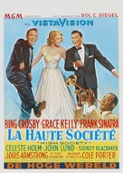 High Society - Belgian Movie Poster (xs thumbnail)
