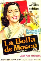 Silk Stockings - Spanish Movie Poster (xs thumbnail)
