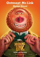 Missing Link - Belgian Movie Poster (xs thumbnail)