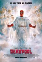 Deadpool 2 - Panamanian Movie Poster (xs thumbnail)