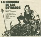 Ivan Groznyy II: Boyarsky zagovor - Cuban Movie Poster (xs thumbnail)