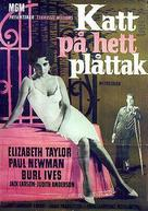 Cat on a Hot Tin Roof - Swedish Movie Poster (xs thumbnail)