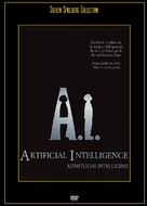 Artificial Intelligence: AI - German Movie Cover (xs thumbnail)