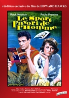 Man's Favorite Sport? - French Re-release poster (xs thumbnail)