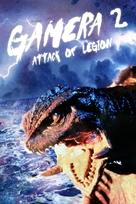 Gamera 2: Region shurai - DVD cover (xs thumbnail)