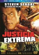 """""""True Justice"""" - Spanish DVD movie cover (xs thumbnail)"""