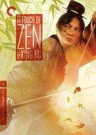 Xia nü - DVD movie cover (xs thumbnail)