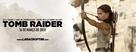 Tomb Raider - Brazilian poster (xs thumbnail)
