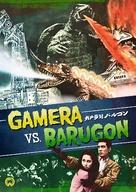 Daikaijû kettô: Gamera tai Barugon - Japanese Movie Cover (xs thumbnail)