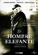 The Elephant Man - Spanish DVD cover (xs thumbnail)