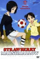 """""""Ichigo mashimaro"""" - Movie Cover (xs thumbnail)"""