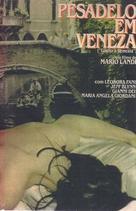 Giallo a Venezia - Brazilian Movie Cover (xs thumbnail)