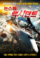Collision Course - South Korean Movie Poster (xs thumbnail)
